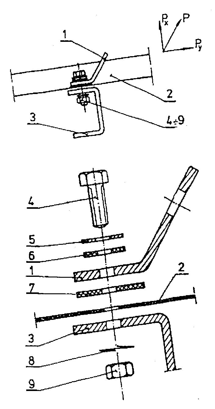 tmp5a2a-4